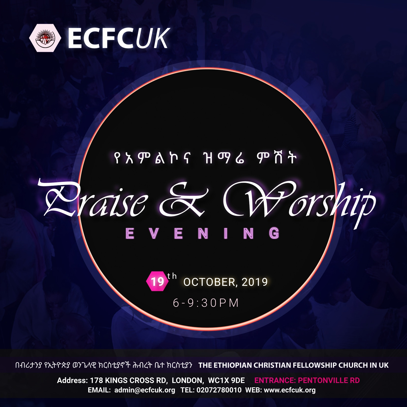 Praise and Worship Evening